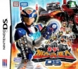 logo Emuladores Tomica Hero Rescue Force DS (Clone)